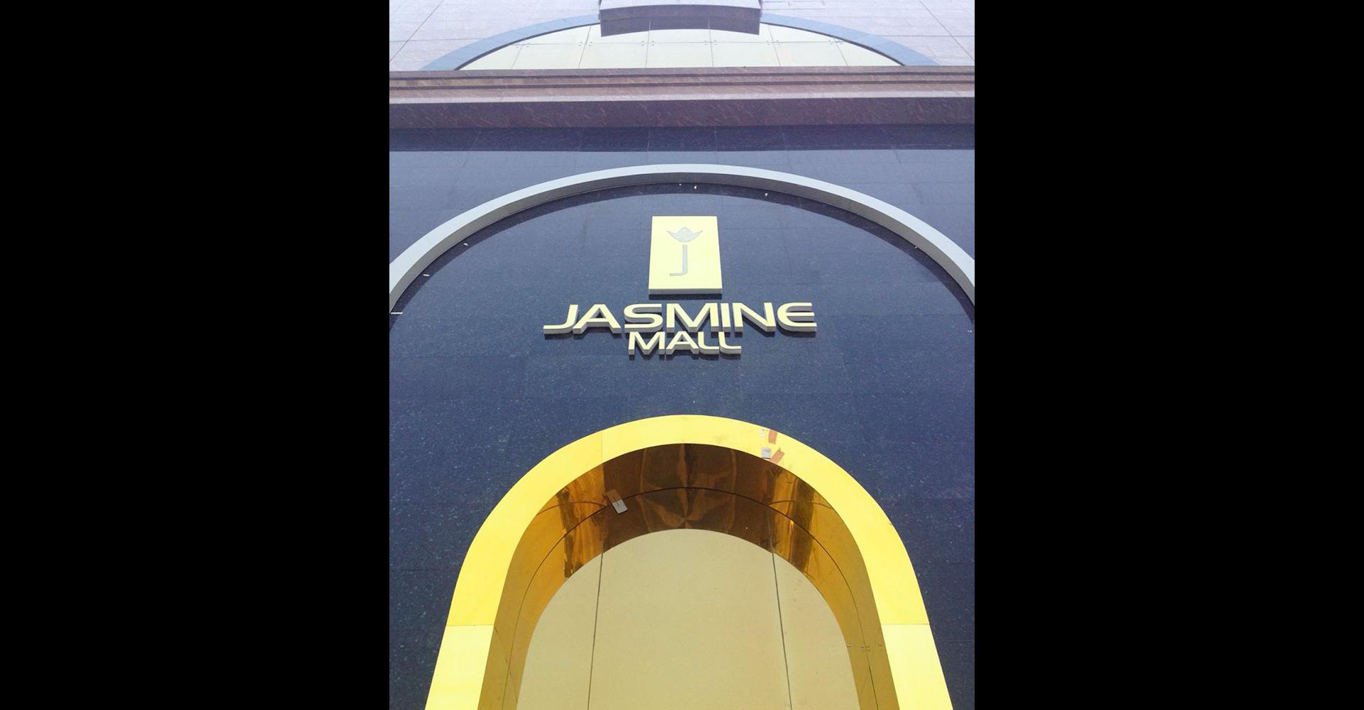 Building-Design-Hiline-Lahore-portfolio-Jasmine-Mall-Bahria-Town-02
