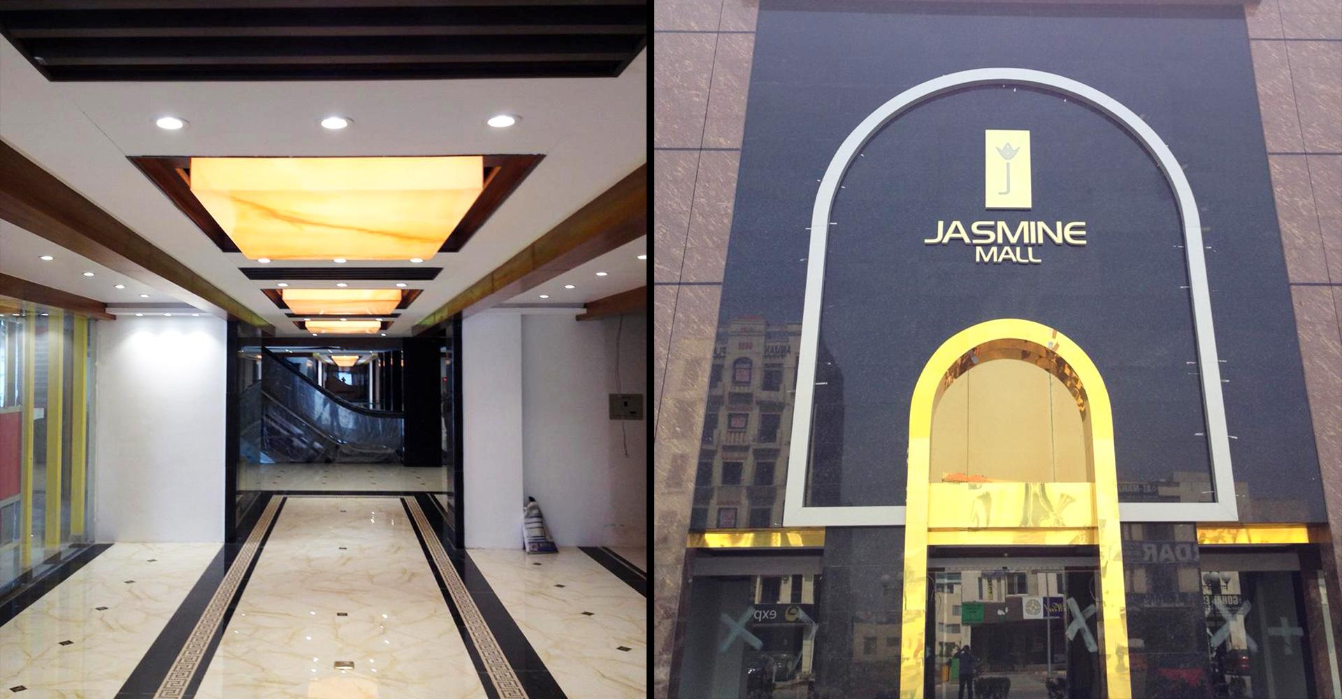 Building-Design-Hiline-Lahore-portfolio-Jasmine-Mall-Bahria-Town-04
