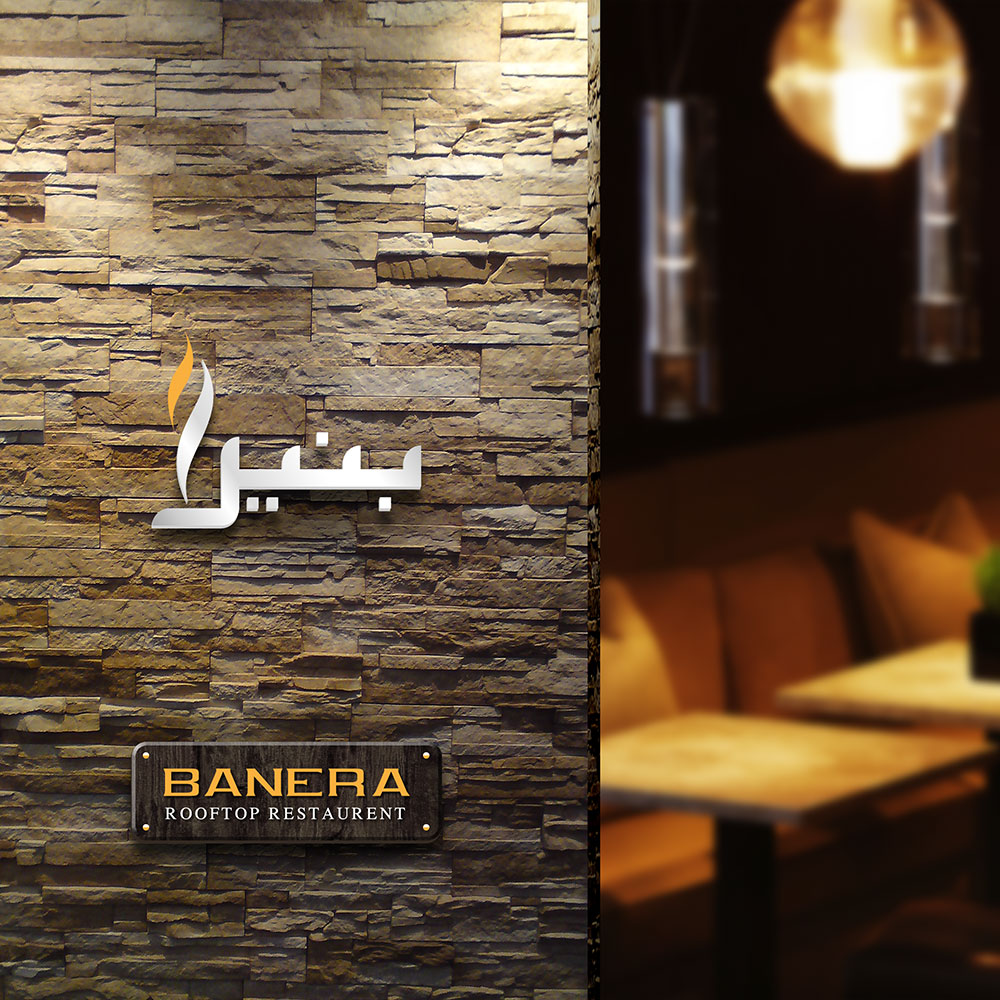 Banera-roof-top-dha-commercial